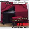ピアノカバーコーナー 新しくカバーを変えてみませんか。