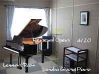 ピアノレッスンルーム グランドピアノで練習しませんか 先生と生徒さん、グループで、ご家族で!皆さんよく練習されてますよ!是非、ご利用下さいませ!