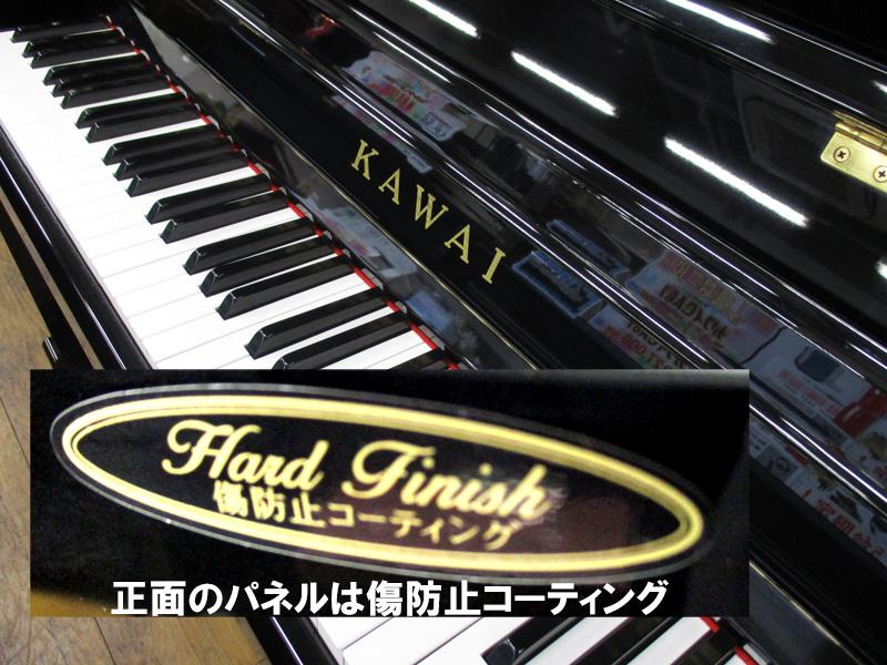 KAWAI カワイ KU10